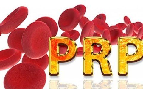 PRP-технология: Верните Вашим суставам здоровье и молодость!