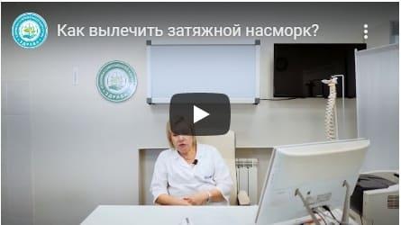 лучший педиатр в Краснодаре