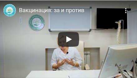 Педиатр Краснодара о вакцинации